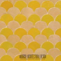 Yellow Fish Scales Tile
